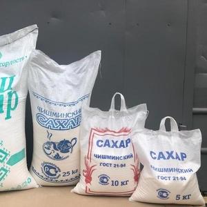  сахар оптом в Уфе продажа со склада в Уфе мелким и средним оптом.Отправка в регионы. Прайс лист сайте на уфабакалея.рф 