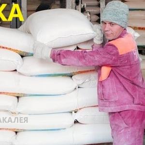 Мука  хлебопекарная,  пшеничная,  по низкой цене ,  в/с ,  1с ,  оптом