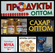 Уфабакалея